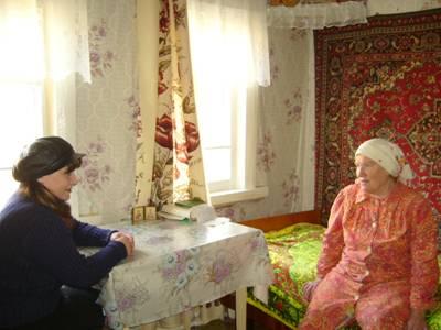 Фото пожилых людей и социальных